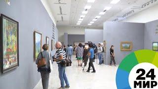 В Астане показали картины-пейзажи родины Нурсултана Назарбаева - МИР 24