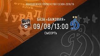 Прямая трансляция матча «Урал-M» - «Динамо-М»