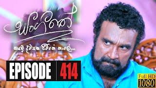 Sangeethe   Episode 414 20th November 2020