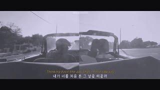 [아리아나그란데] 사람들이 잘 모르는 아리아나의 숨겨진 명곡 Cadillac Song F/M/V