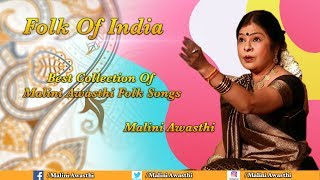 Malini Awasthi | Best Collection Of Malini Awasthi Folk Songs - Download this Video in MP3, M4A, WEBM, MP4, 3GP