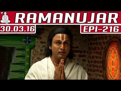 Ramanujar-Epi-216-Tamil-TV-Serial-30-03-2016-Kalaignar-TV