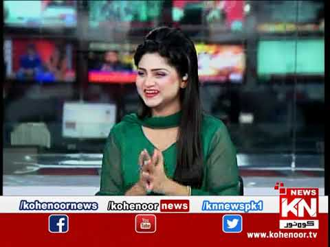 Kohenoor@9 23 December 2019 | Kohenoor News Pakistan