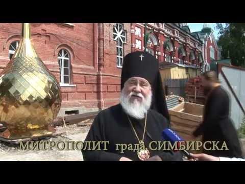 Храмом преп серафима саровского