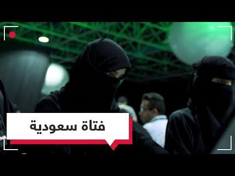 العرب اليوم - شاهد: سعودية تُطالب بـ