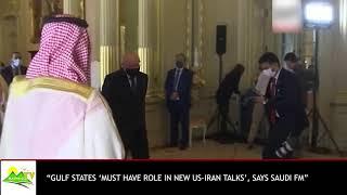 Mashriq.tv December 6, 2020