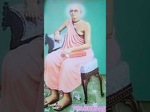 Mayapur sri chaitanya math