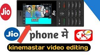 Download Video जियो फोन मे cup फोटो फ्रेम