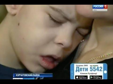 Андрей Вачуга, 13 лет, туберозный склероз, симптоматическая мультифокальная эпилепсия