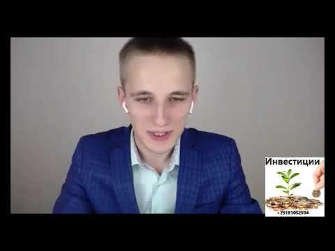 История Антона Дягилева - от самостоятельного инвестора, до партнера Amir Capital