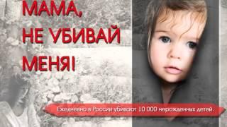 Светлана Малова - Одна ночь (www.smalova.ru)