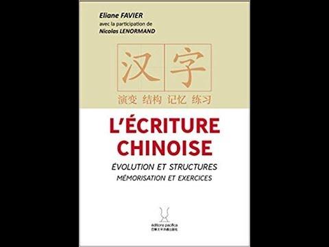 Isabelle Dreuilhe et Eliane Favier - L'écriture chinoise
