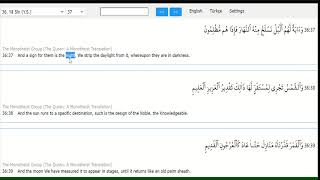 When do 'Day' and 'Night' Begin, according to the Quran?