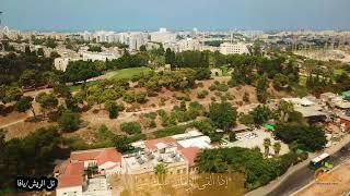 مشاهد رائعة لمدينة يافا مع قصيدة