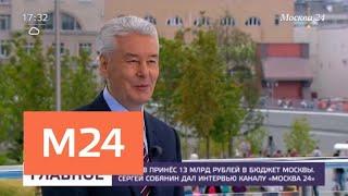 Собянин о ЧМ-2018 - Москва 24