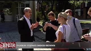 """Цаноски: Груевски и Јанакиески го урнале """"Космос"""" заради политичка одмазда"""