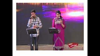 Neethane ponjathi song sung at DFT 2019
