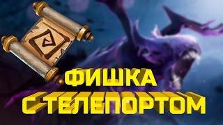 Истории героев Dota 2 - YouTube