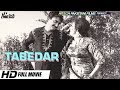 TABEDAR (FULL MOVIE) - ILYAS KASHMIRI & RANGEELA - OFFICIAL PAKISTANI MOVIE