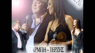 Garmbh   Einai adiko kai krima 13 Garmph   Iera Odos Live CD1