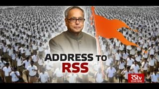 Pranab Mukherjee's address to RSS   Special Coverage