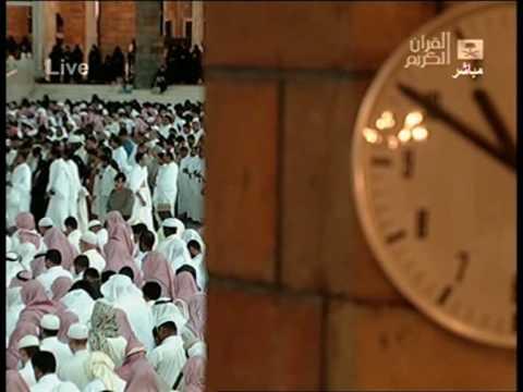 سورة القيامة من صلاة الخسوف 1430هـ – الشيخ ماهر المعيقلي