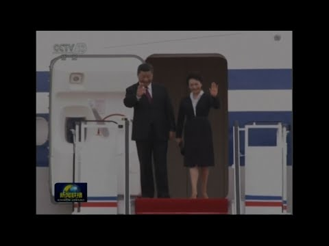 Chinese President Xi Jinping arrived Thursday in Pyongyang for a two-day state visit to North Korea. China's state broadcaster CCTV showed huge crowds of people at the airport, waving flowers and chanting slogans to welcome Xi. (June 20)
