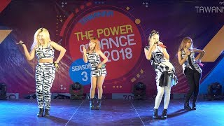 180519 W.i.S cover 2NE1 - DON'T STOP THE MUSIC + FIRE @ THE POWER OF DANCE 2018 (Audition)