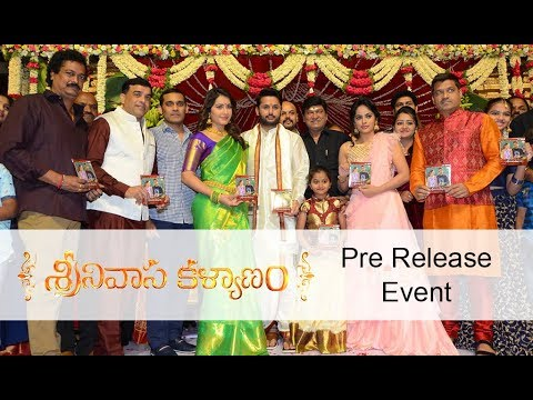 srinivasa-kalyanam-movie-pre-release-event