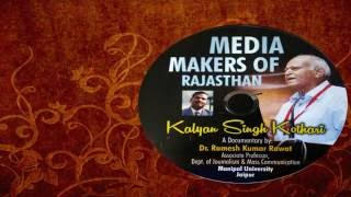 Media Makers Of Rajasthan - Kalyan Singh Kothari