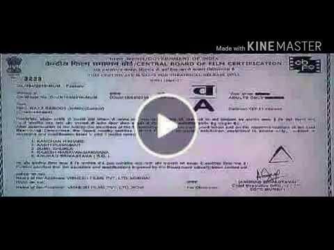 Tiger Zinda Hai /Salman Khan /Katrina Kaif