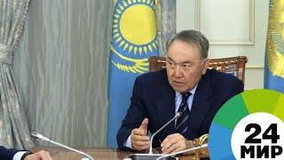Ипотека для человека: Назарбаев предложил реформу жилищных кредитов - МИР 24