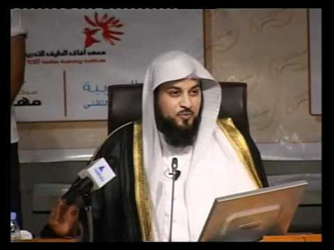 استمتع بحياتك – الشيخ الدكتور محمد العريفي 7-9