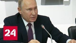 Крымчане масштабно отмечают воссоединение с Россией - Россия 24
