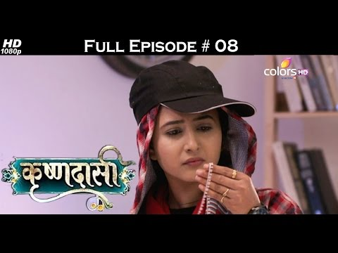 Krishnadaasi--3rd-February-2016--कृष्णदासी--Full-Episode-HD