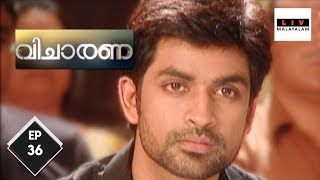Adaalat - വിചാരണ - KD Pathak Is Challenged By A Stranger - Ep 36