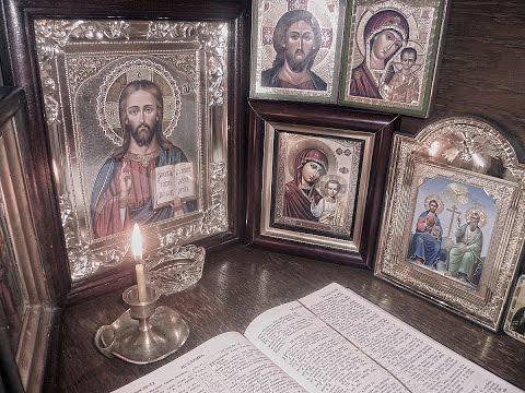 Короткие молитвы семьи