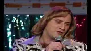 Dieter Thomas Kuhn - Willst du mit mir geh'n 1999