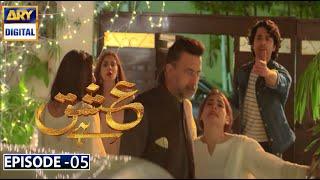 Ishq Hai Episode 5 Teaser Promo Review By Showbiz Glam