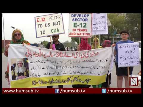 Sector E-12 Islamabad Affectees Stage Protest Against CDA
