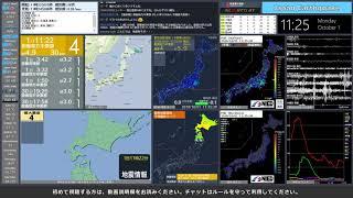 【胆振地方中東部】 2018年10月01日 11時22分(最大震度4)