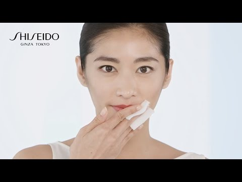 Essentials Instant Eye And Lip Makeup Remover by Shiseido #8
