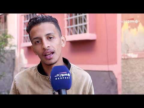 العرب اليوم - شاهد: الجمهور المغربي يتّهم المُدرِّب وحيد خليلوزيتش بظلم اللاعب المحلي