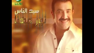 Nour Muhanna ... Ya Zaman | نور مهنا ... يازمان تحميل MP3