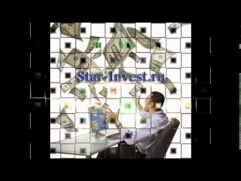 Новые технологии как заработать денег в