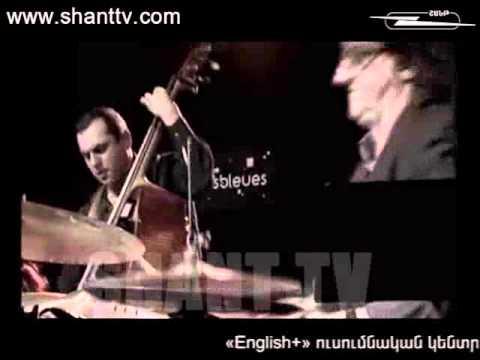 Աշխարհի հայերը/Ashxarhi hayer-Կլոդ Չամիչյան