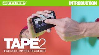 Reloop TAPE 2 – The digital Mixtape for DJs (Introduction)