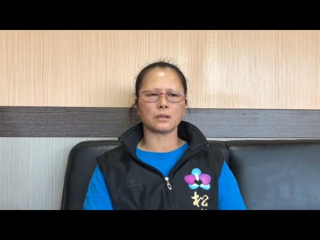 松山慈惠堂 「志工團」