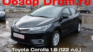 Toyota Corolla 2017 1.6 (122 л.с.) CVT Престиж - видеообзор