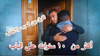5f671b892 الفرق بين العرب والأجانب  شاهد!!  فيديوهات مضحكة 2019